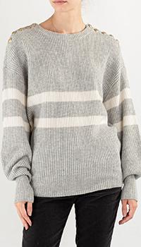 Свитер Max&Moi серого цвета в полоску, фото
