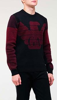 Мужской свитер Emporio Armani с бордовыми вставками, фото