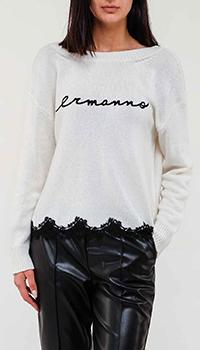 Белый джемпер Ermanno Ermanno Scervino с открытой спиной, фото
