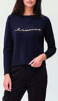 Синий джемпер Ermanno Ermanno Scervino с вышивкой бисером, фото