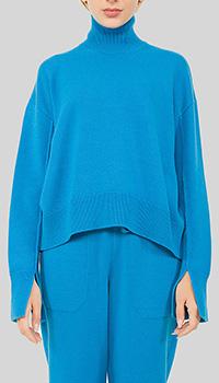 Синий свитер MRZ с разрезом на манжетах, фото