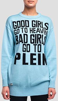 Длинный свитер Philipp Plein голубой с надписью, фото
