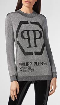 Серебристый пуловер Philipp Plein Lurex с принтом-лого, фото