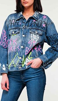 Джинсовая куртка Frankie Morello с принтом, фото