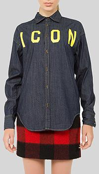 Джинсовая рубашка Dsquared2 с желтым принтом, фото
