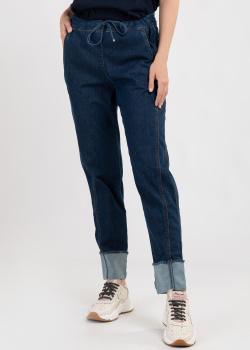 Синие джинсы D.Exterior на завязках, фото