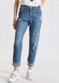 Рваные джинсы Marco Bologna синего цвета, фото