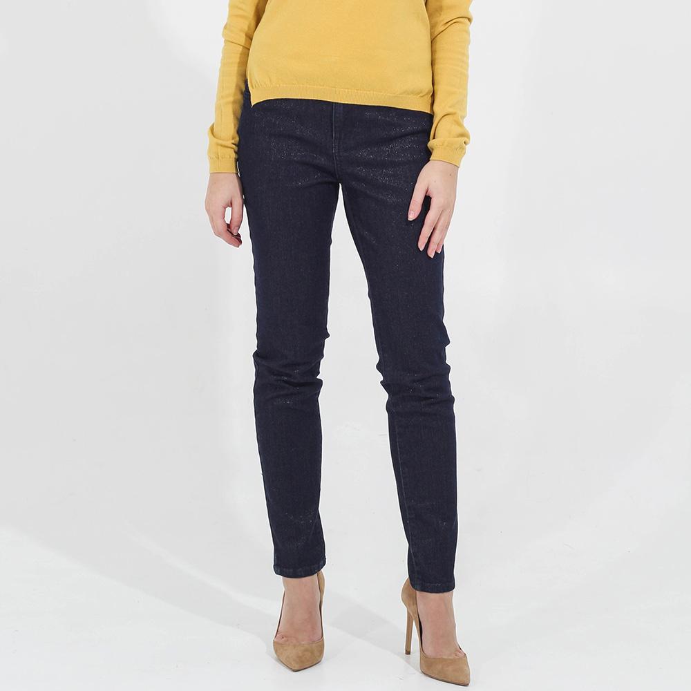 Узкие джинсы Twin-Set с золотистым блеском
