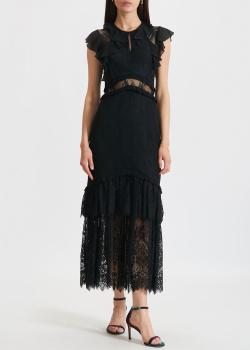 Длинное платье Three Floor с кружевными вставками, фото