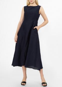 Темно-синее платье Max Mara 'S Max Mara с карманами, фото