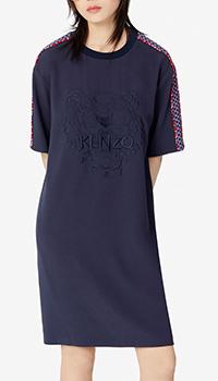 Синее платье Kenzo с контрастными полосками, фото
