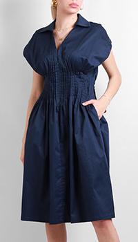 Платье Max&Moi синего цвета с пышной юбкой, фото