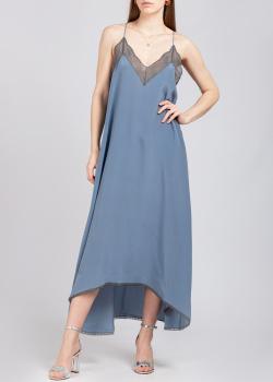 Шелковое длинное платье Zadig & Voltaire голубого цвета, фото