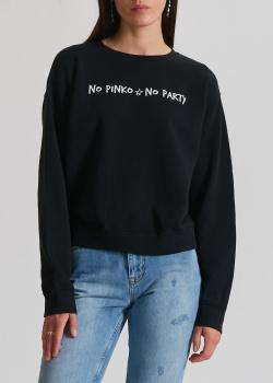Черный свитшот Pinko с принтом, фото