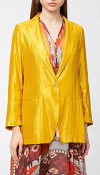Пиджак Forte Forte желтого цвета, фото