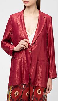 Пиджак Forte Forte в бордовом цвете, фото