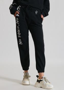 Спортивные штаны Pinko с надписью на штанине, фото