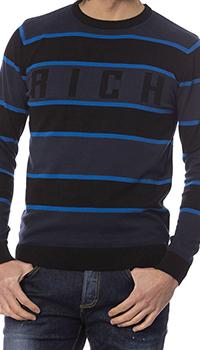 Джемпер John Richmond в синюю полоску, фото
