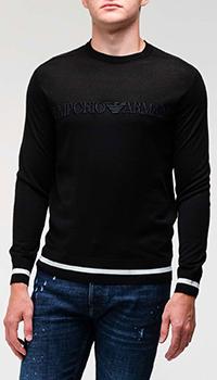 Черный свитер Emporio Armani с брендовой вышивкой, фото