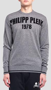 Серый джемпер Philipp Plein PP 1978 с черным лого, фото