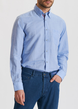 Рубашка Paul&Shark голубого цвета, фото