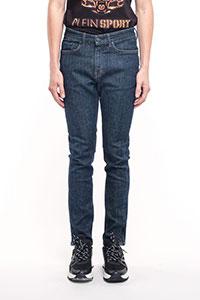 Узкие джинсы Bogner Steve-G темно-синего цвета, фото