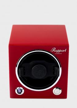 Шкатулка для подзавода и хранения часов Rapport Evo Cube красного цвета, фото