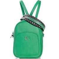 Сумка-рюкзак Ermanno Ermanno Scervino Emanuela зеленого цвета, фото