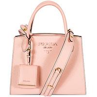 Деловая сумка Prada персикового цвета, фото