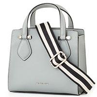 Женская сумка Cromia Perla из серой кожи, фото