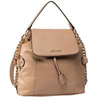 Женский рюкзак Twin-Set в бежевом цвете, фото