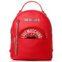 Красный рюкзак Love Moschino с косметичкой, фото