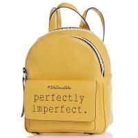 Рюкзак Tosca Blu с надписью, фото