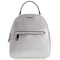 Серебристый рюкзак Cromia Perla из кожи с тиснением сафьяно, фото