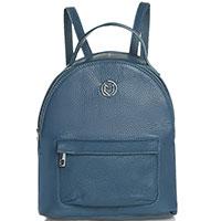 Рюкзак синего цвета Marina Volpe из зернистой кожи, фото
