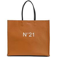 Трехцветный шоппер N21 квадратной формы, фото