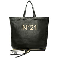 Сумка-шоппер N21 с функцией увеличения, фото