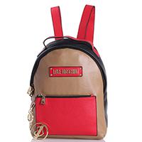 Бежевый рюкзак Love Moschino со съемным брелком, фото