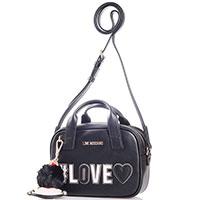 f25b87f76d2d Love Moschino. Черная сумка Love Moschino прямоугольной формы со съемным  брелоком