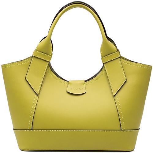 a031899537a Желтая сумка Ripani трапециевидной формы