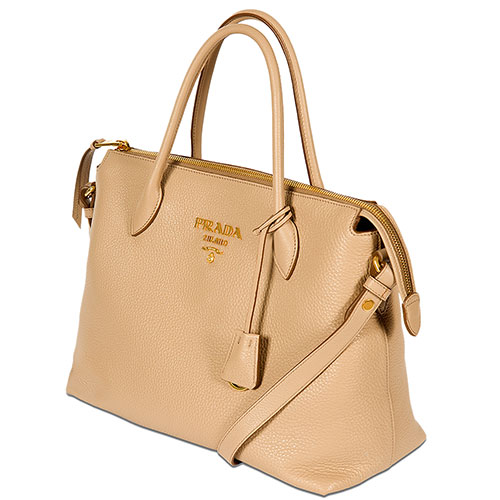 Бежевая сумка-тоут Prada со съемным брелком, фото