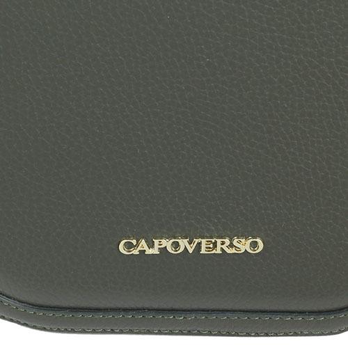 Сумка круглой формы Capoverso из зернистой кожи зеленого цвета , фото