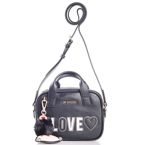 Черная сумка Love Moschino прямоугольной формы со съемным брелоком, фото