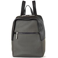 Мужской рюкзак Gianni Chiarini черно-зеленого цвета, фото