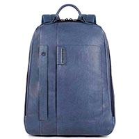 Мужской рюкзак Piquadro Pulse с отделением для ноутбука, фото