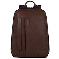 Мужской рюкзак Piquadro Pulse коричневого цвета, фото
