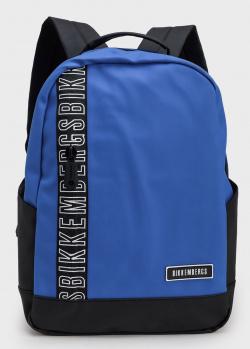 Мужской рюкзак Bikkembergs синего цвета, фото