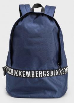 Синий рюкзак Bikkembergs с фирменной нашивкой, фото
