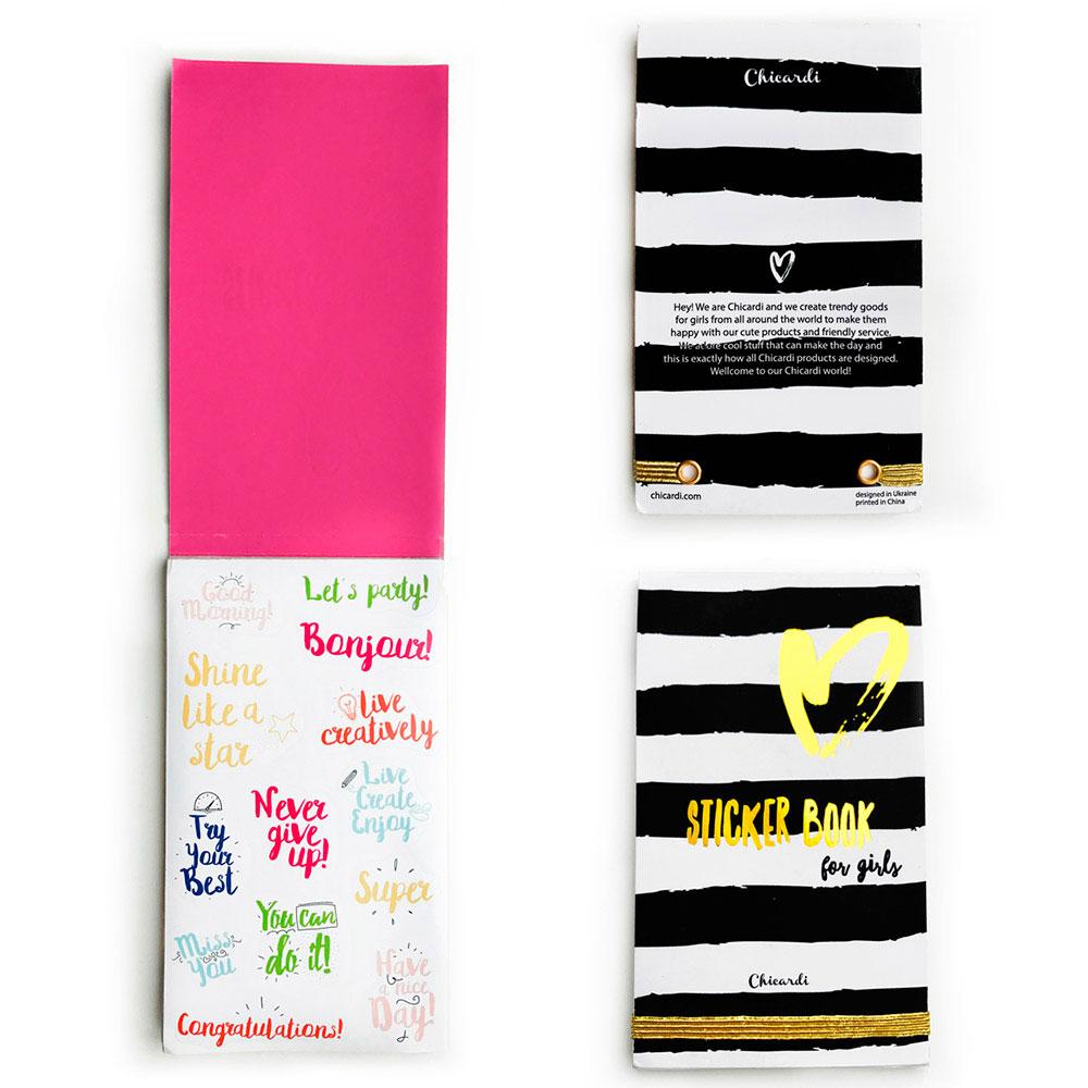 Книга с наклейками Chicardi Sticker Book for girls