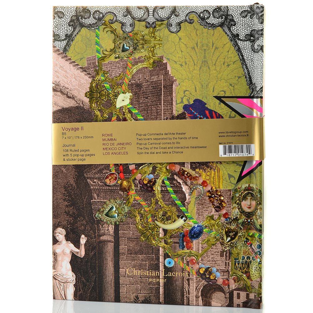 Блокнот Christian Lacroix Papier Voyage II формата B5 с лентой-закладкой